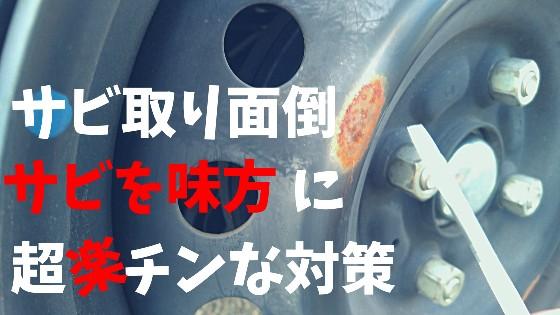 f:id:mabo2011:20200720212736j:image