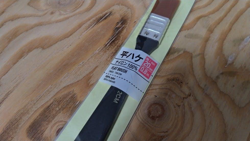 f:id:mabo2011:20200804203451j:plain
