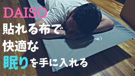 f:id:mabo2011:20200806203520p:plain