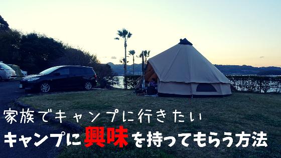 f:id:mabo2011:20200812072526p:plain