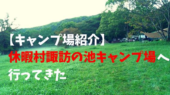 f:id:mabo2011:20200815144401p:plain