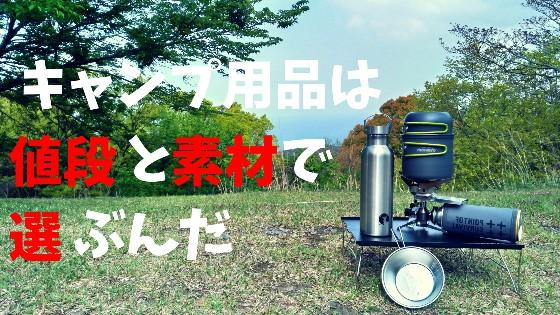 f:id:mabo2011:20200816131714j:image