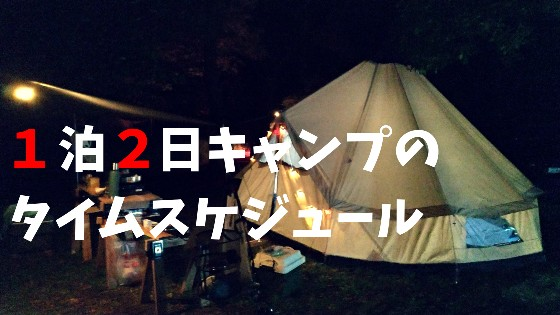 f:id:mabo2011:20200817201752j:image