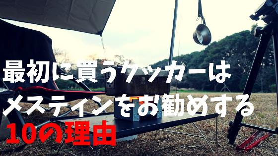 f:id:mabo2011:20200819063200p:plain