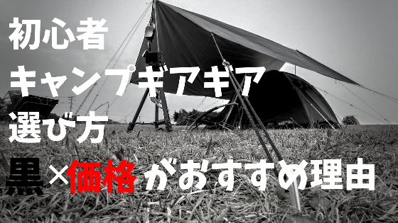 f:id:mabo2011:20200825055946p:plain