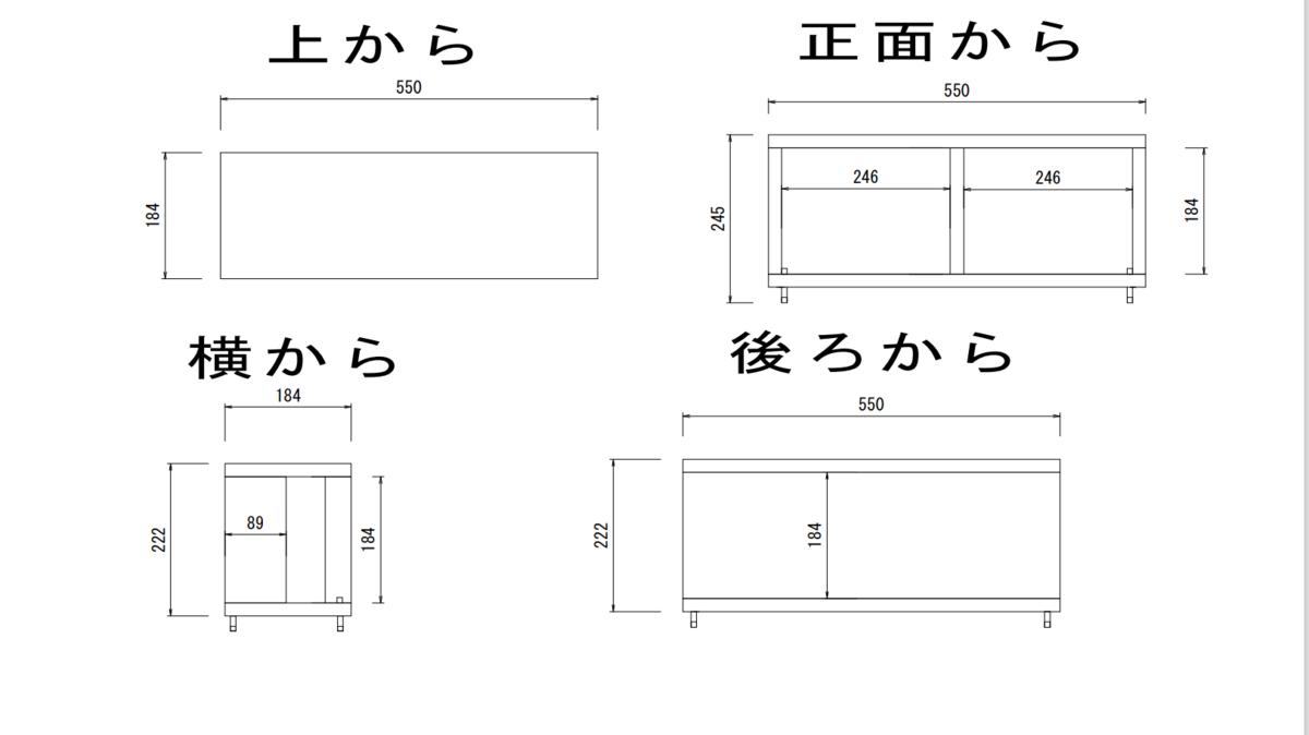 f:id:mabo2011:20200901055610p:plain