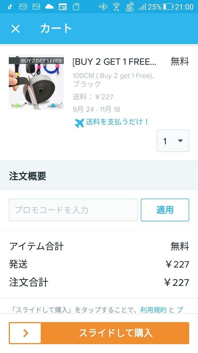 f:id:mabo2011:20200918211104j:plain