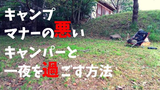 f:id:mabo2011:20200920140402p:plain
