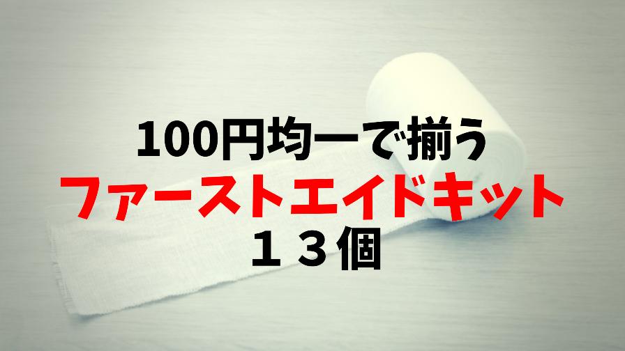 f:id:mabo2011:20200927093932p:plain
