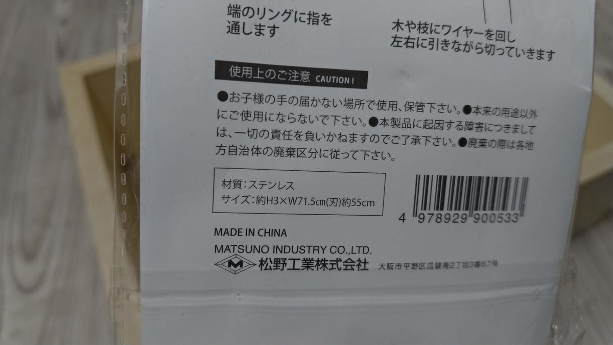 f:id:mabo2011:20201005213656j:plain