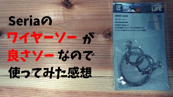 f:id:mabo2011:20201005214850p:plain