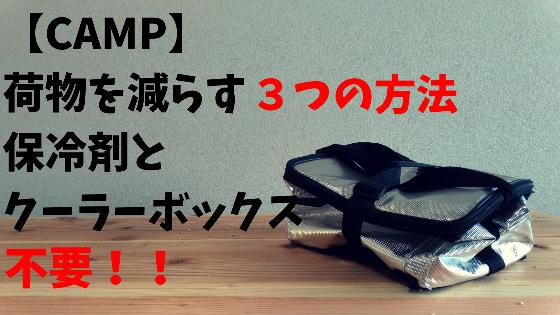 f:id:mabo2011:20201007071203p:plain