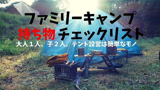 f:id:mabo2011:20201009071700j:plain