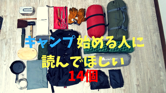 f:id:mabo2011:20201012061439p:plain
