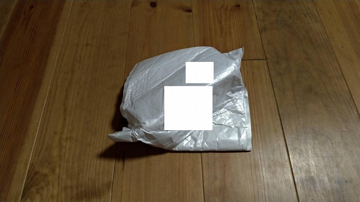 f:id:mabo2011:20201016060926j:plain