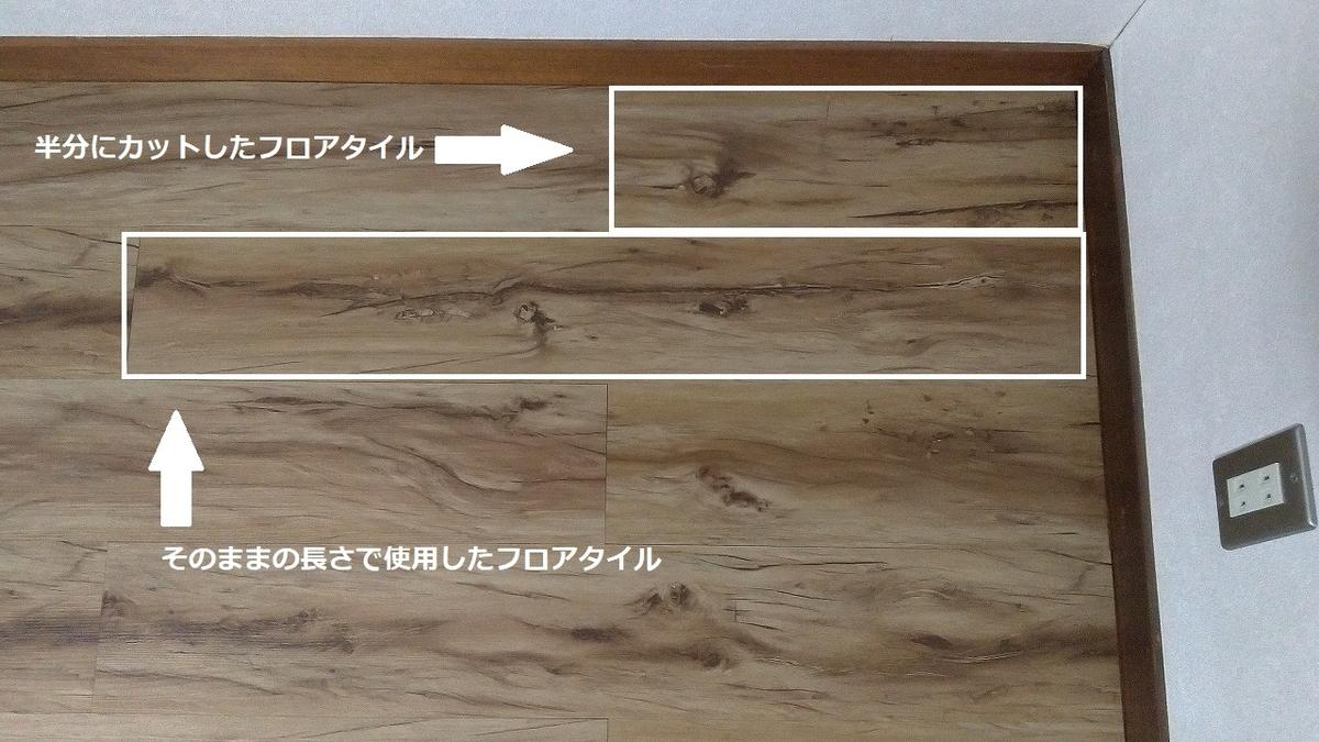 f:id:mabo2011:20201018195033j:plain