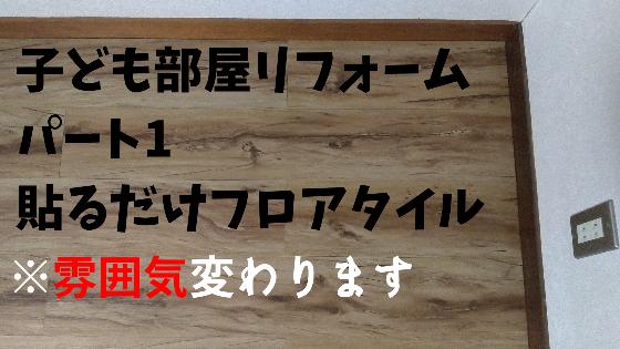 f:id:mabo2011:20201018211544p:plain