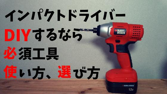 f:id:mabo2011:20201023224802p:plain