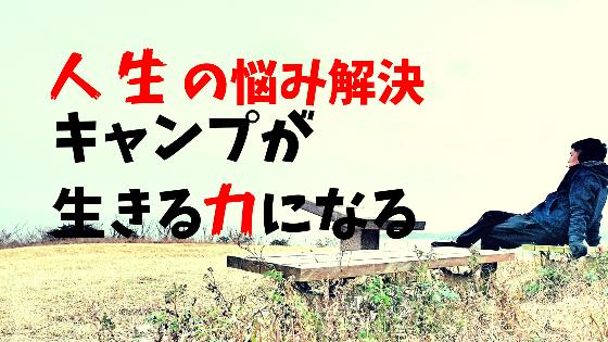 f:id:mabo2011:20201025174144p:plain