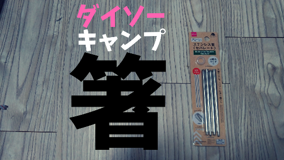 f:id:mabo2011:20201030072618p:plain