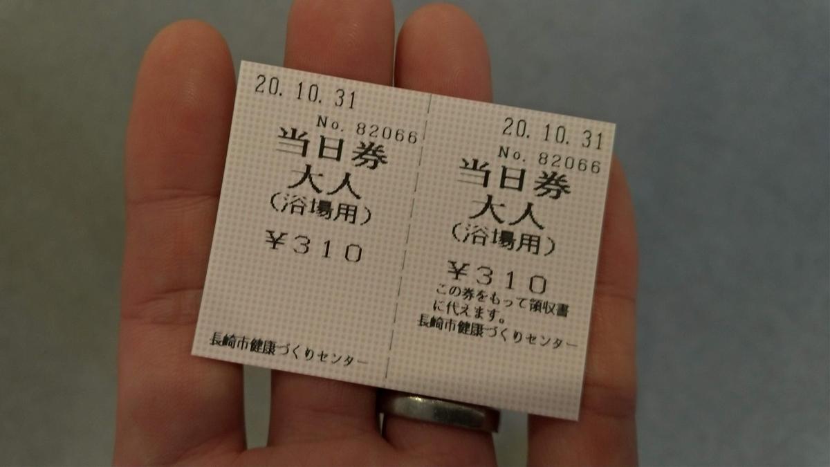 f:id:mabo2011:20201101123936j:plain