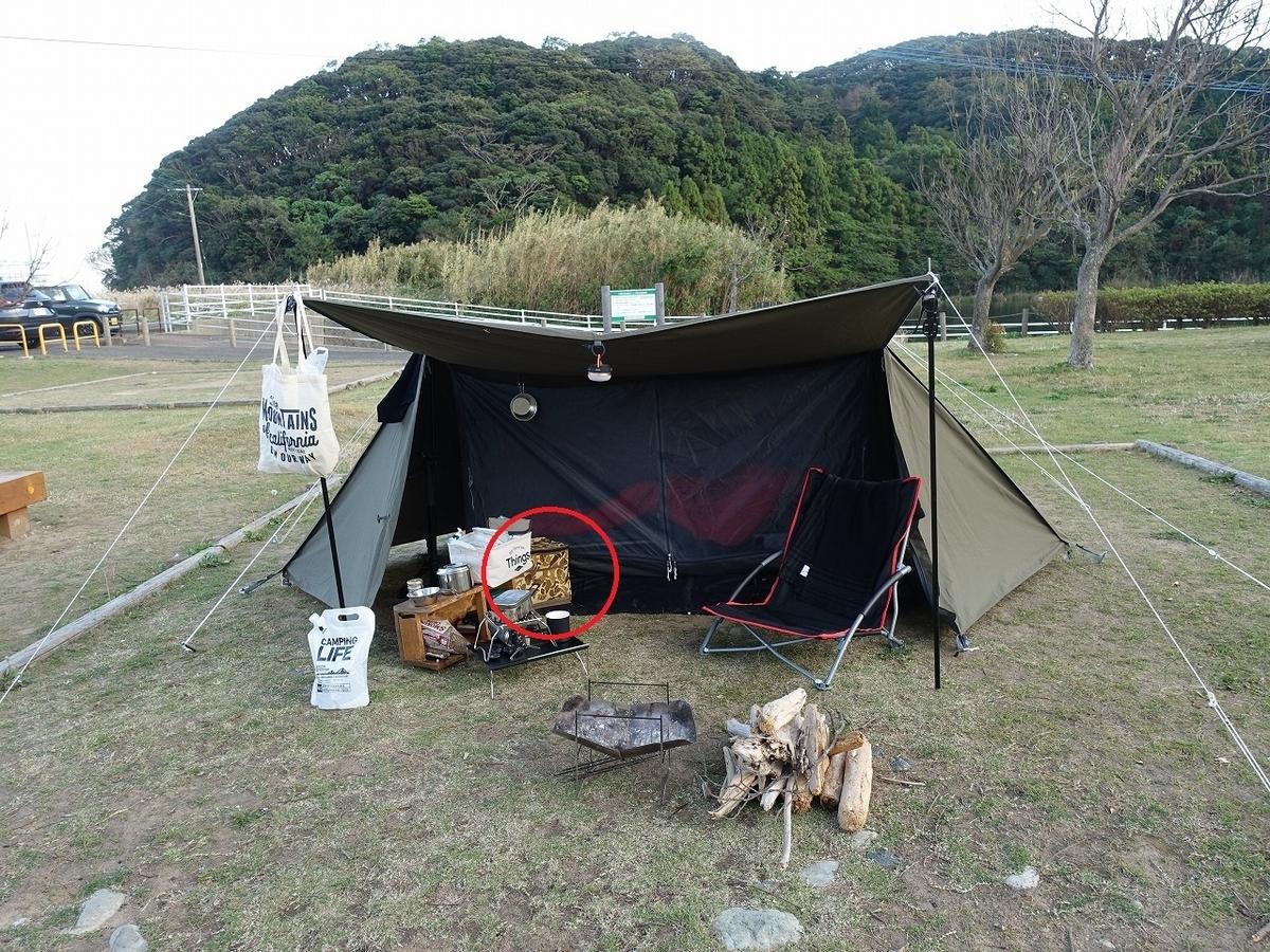 f:id:mabo2011:20201105062112j:plain