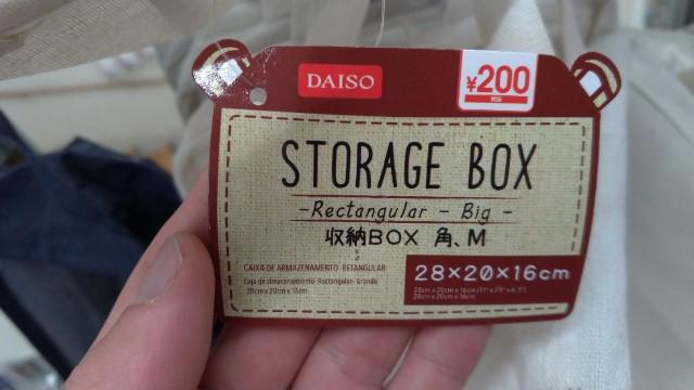 f:id:mabo2011:20201108182707j:image