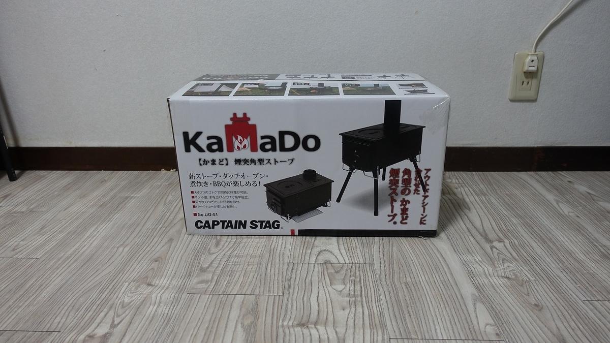 f:id:mabo2011:20201113055103j:plain