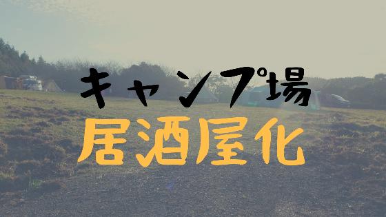 f:id:mabo2011:20201124061223p:plain