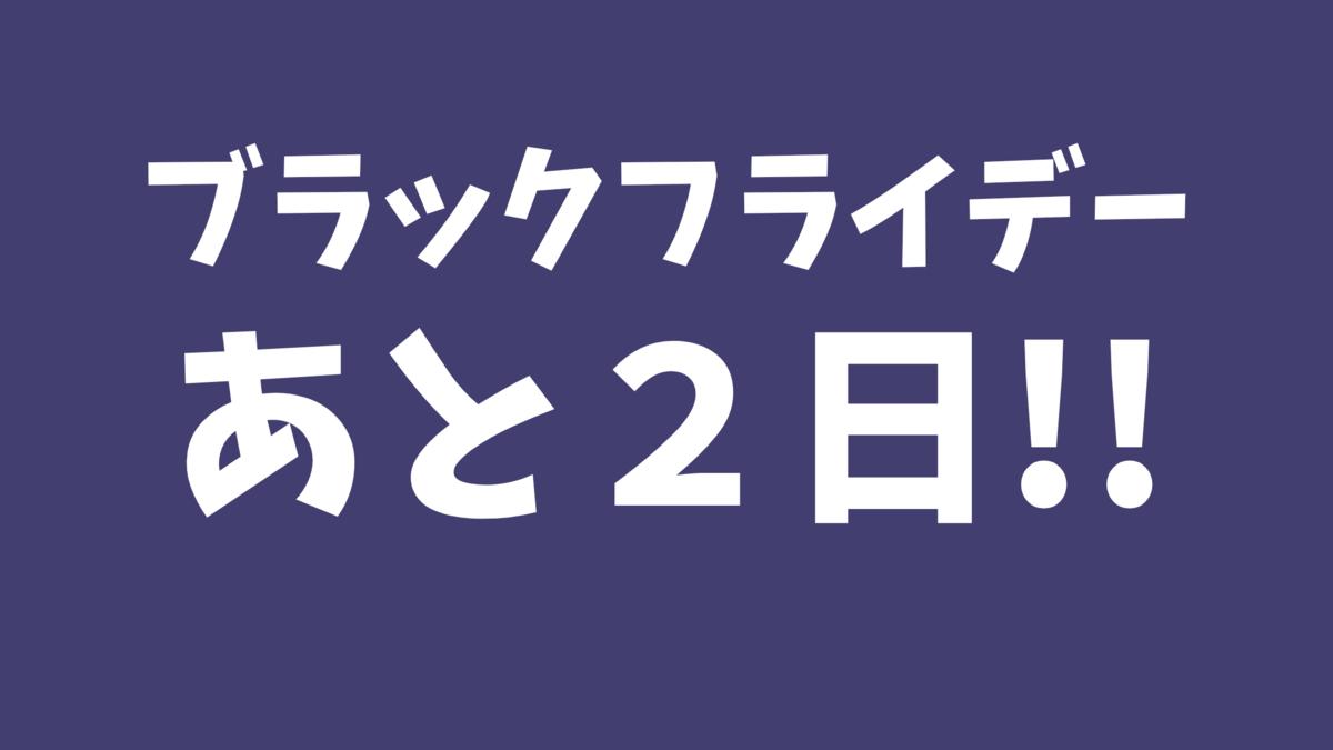 f:id:mabo2011:20201130062347p:plain
