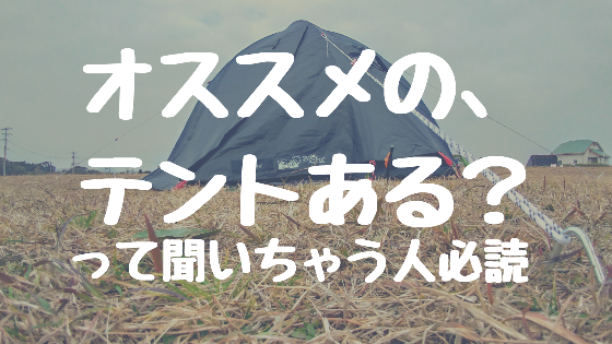 f:id:mabo2011:20201207195044p:plain