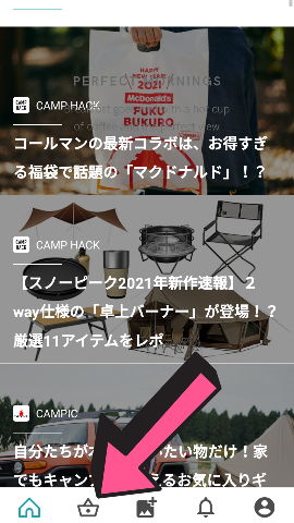 f:id:mabo2011:20201216174837p:plain