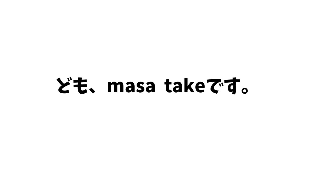 f:id:mabo2011:20201217211833p:plain