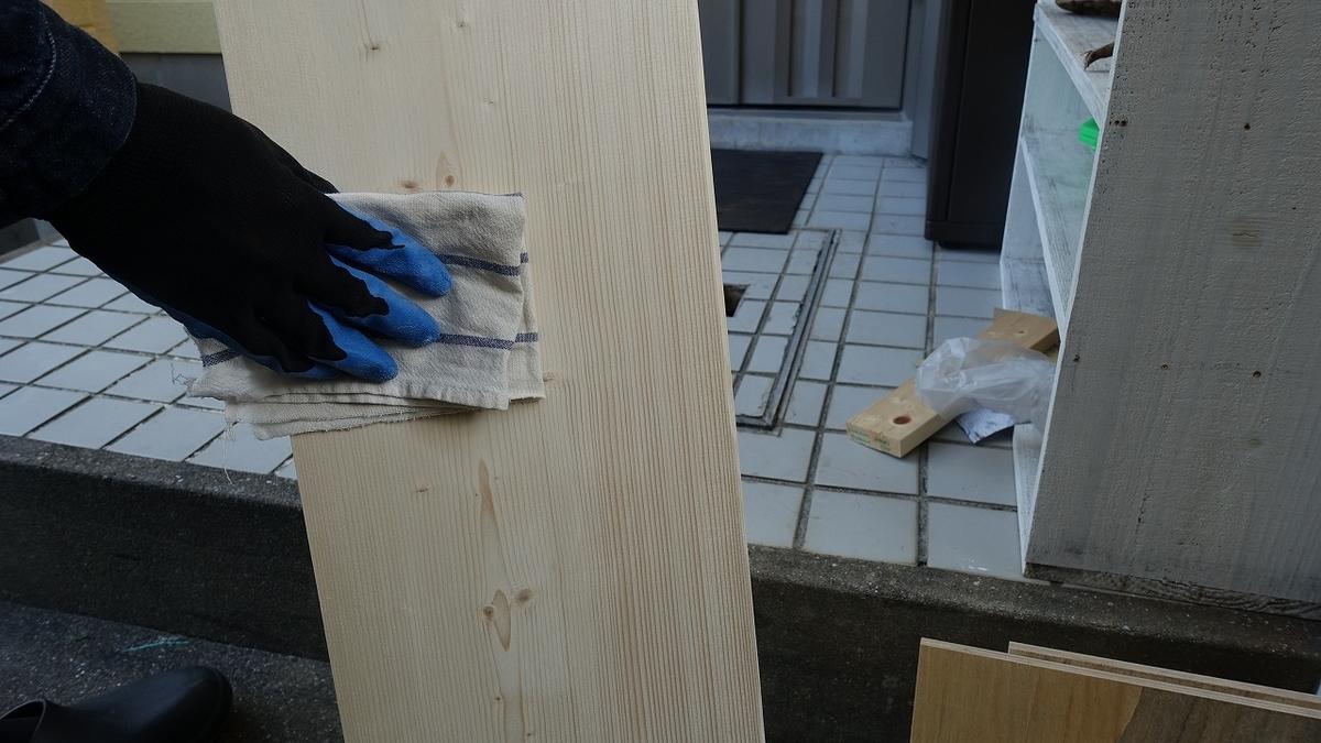f:id:mabo2011:20201219140806j:plain