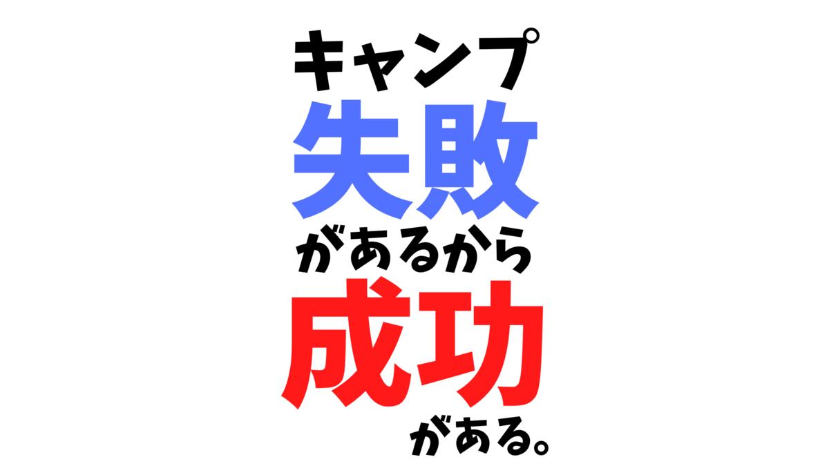 f:id:mabo2011:20201221073917p:plain