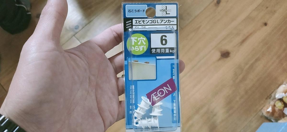 f:id:mabo2011:20201227155453j:plain