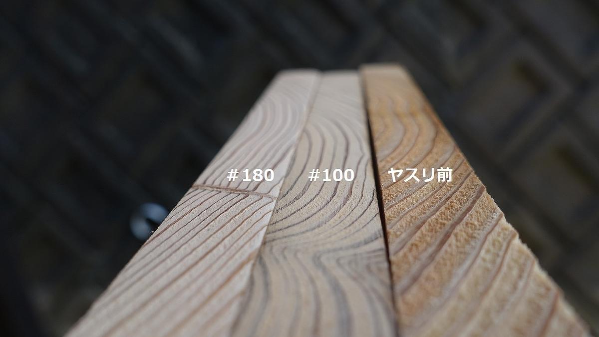 f:id:mabo2011:20210107060919j:plain