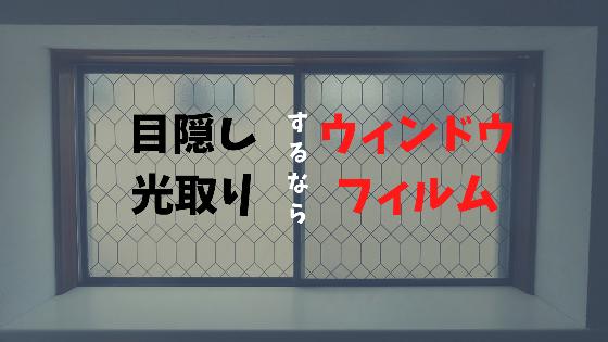 f:id:mabo2011:20210110104052p:plain