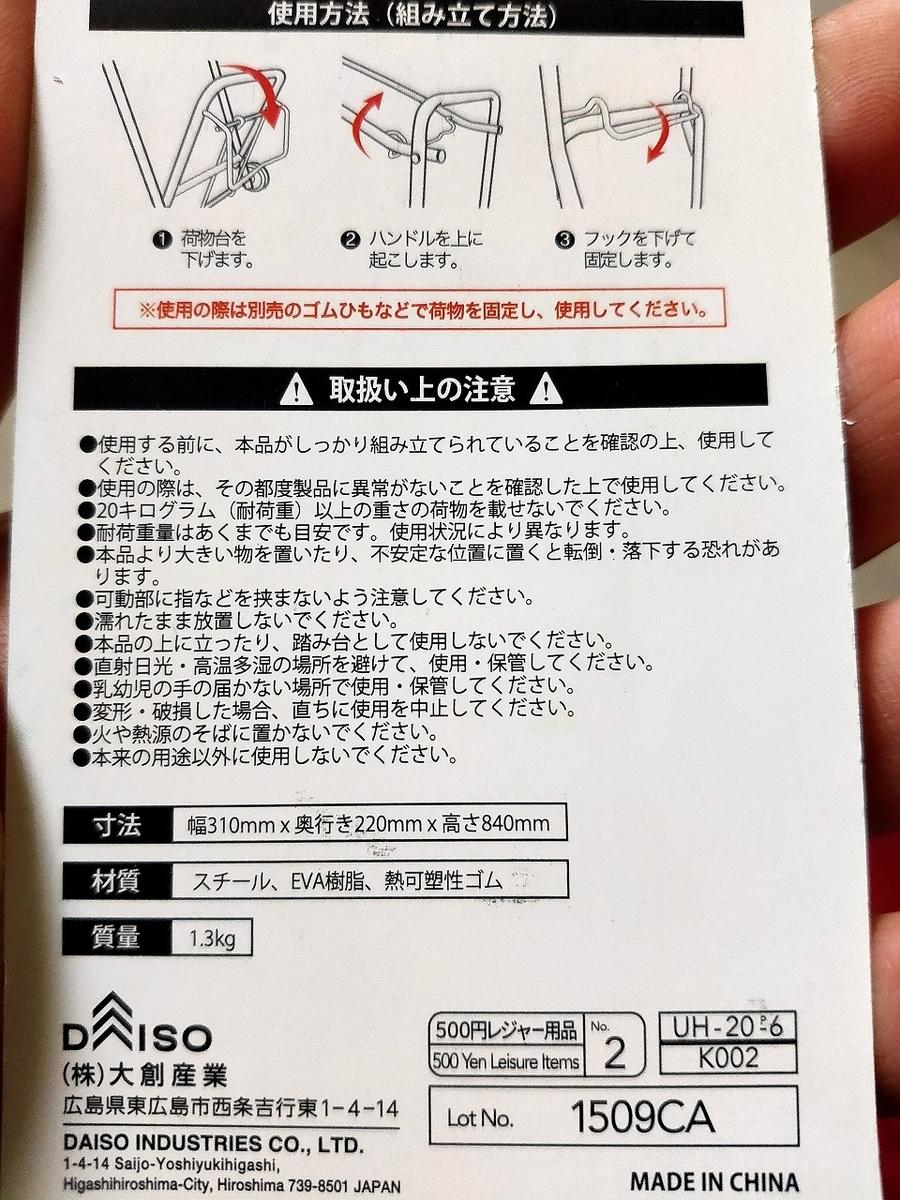 f:id:mabo2011:20210118192609j:plain