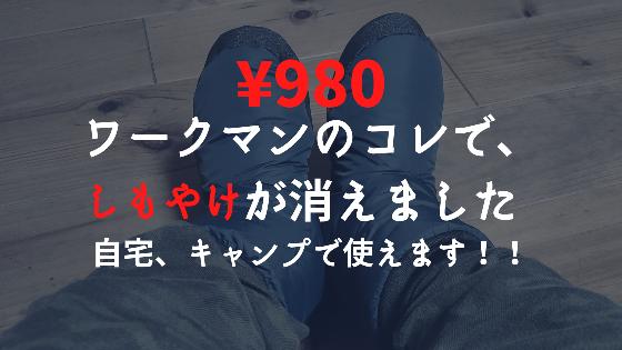 f:id:mabo2011:20210127061040p:plain