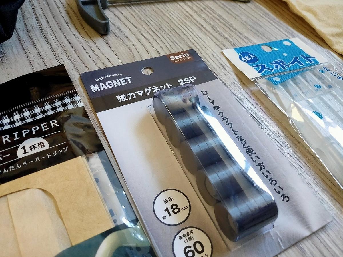 f:id:mabo2011:20210130095356j:plain