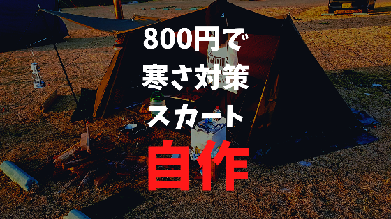 f:id:mabo2011:20210202062523p:plain