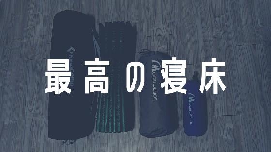 f:id:mabo2011:20210208154230j:image