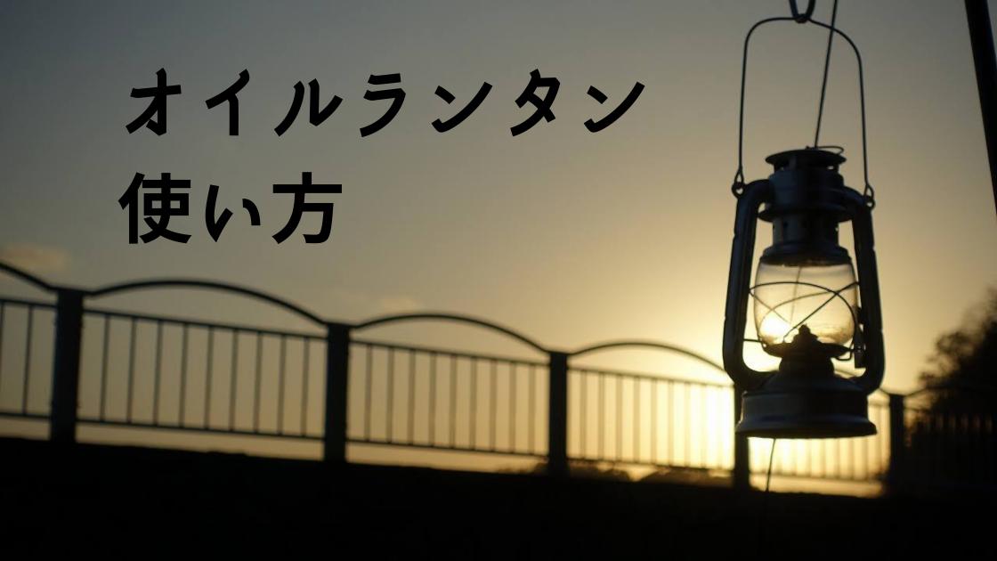 f:id:mabo2011:20210211083041p:plain