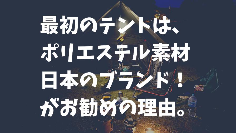 f:id:mabo2011:20210216074936p:plain
