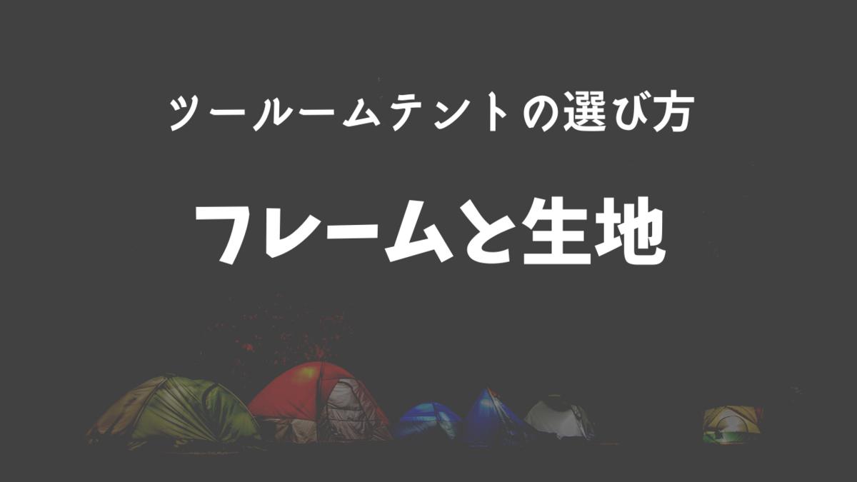 f:id:mabo2011:20210219074130p:plain