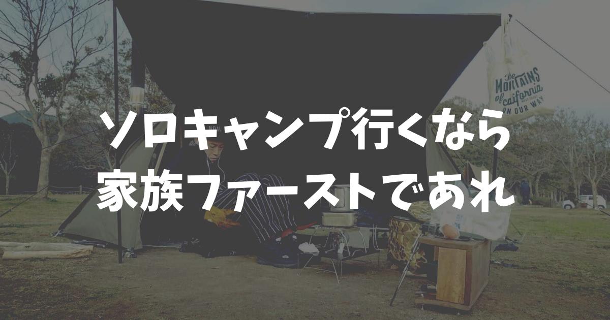 f:id:mabo2011:20210225061719p:plain