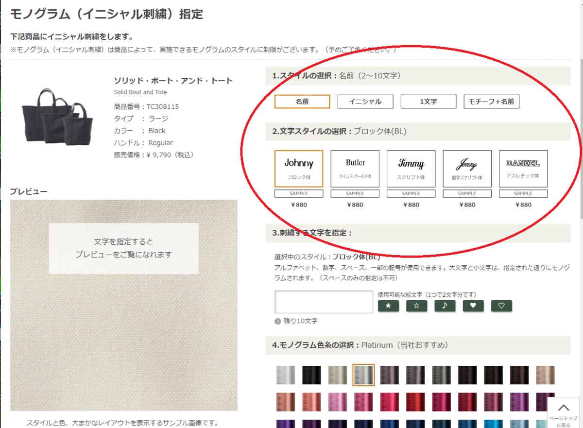 f:id:mabo2011:20210306155616p:plain