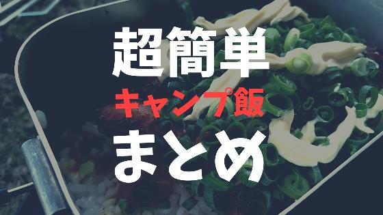 f:id:mabo2011:20210309184559j:image