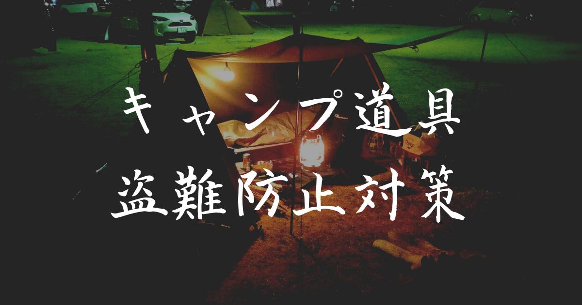 f:id:mabo2011:20210310060946p:plain